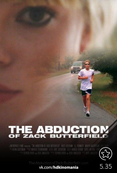 Похищение Зака Баттерфилда (2011)