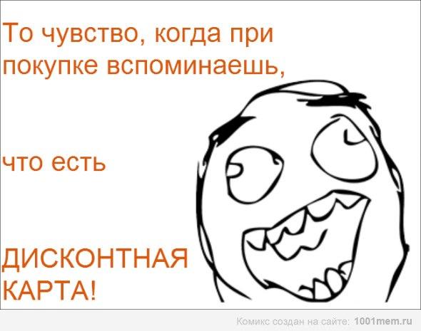Яндекс котировки