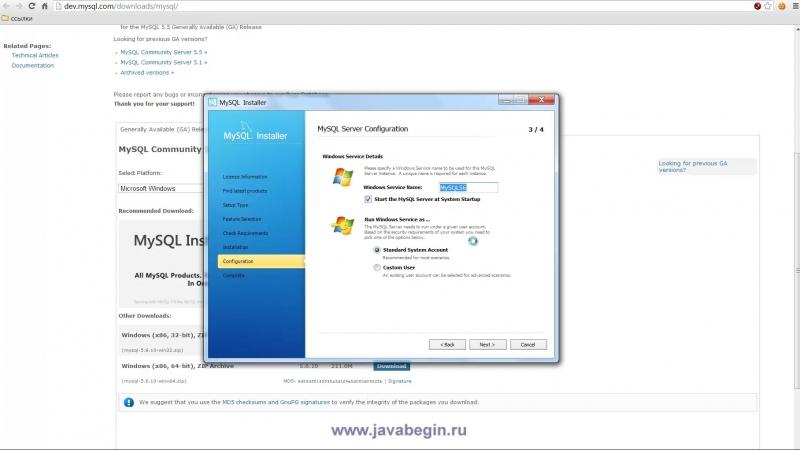 23-Ustanovka_MySQL.mp4
