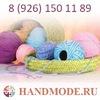 HANDMODE.RU товары для рукоделия
