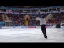 Elladj BALDE Free Skate Rostelecom Cup 2016
