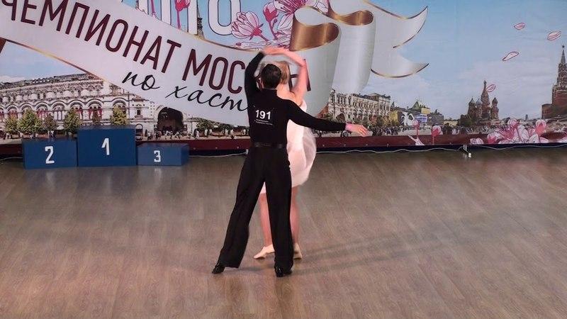 12.5.2018 ЧМ-1 A-class Slow 3 место №191 Андрей Молоденко - Галина Малолетнева