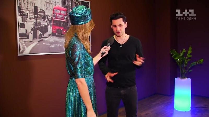 Світське життя - Співак Дан Балан розповів про тур Україною