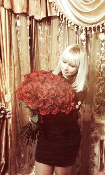 Кира Андреева, 19 октября , Мелитополь, id135323064