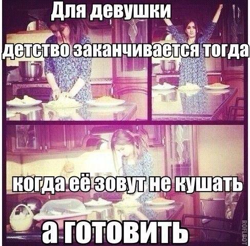 Фото №456270628 со страницы Мадины Турсуновой