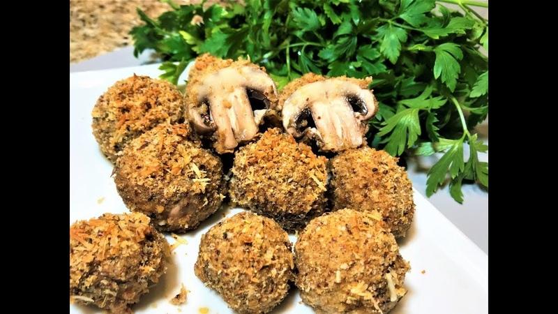 ГРИБЫ В ДУХОВКЕ. Восхитительная Закуска за 15 мин. Mushrooms in Oven