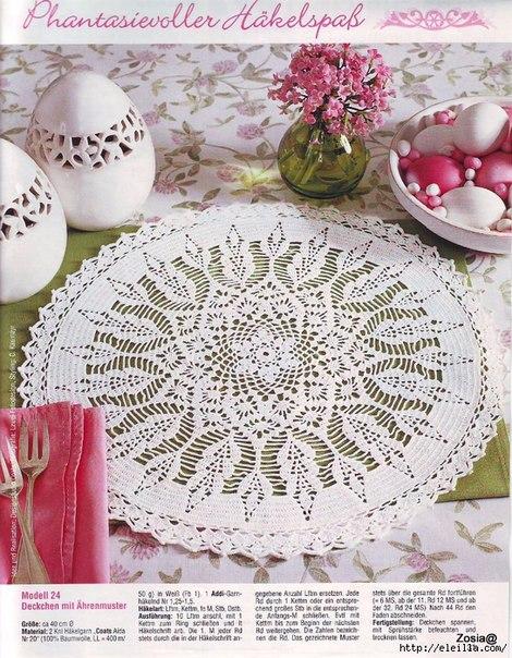 Delicadezas en crochet gabriela hermoso centro de mesa en for Centros de mesa de ganchillo