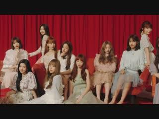 IZONE - La Vie en Rose MV