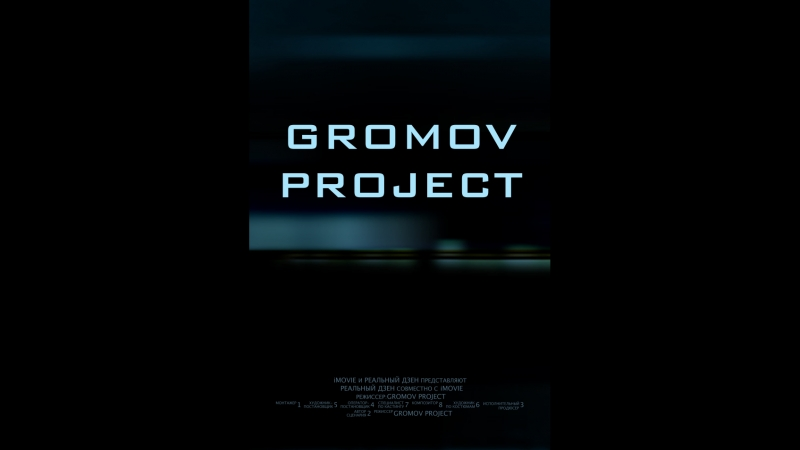 GROMOV PROJECT