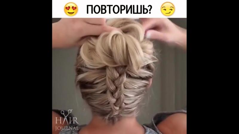 Прически | Модные стрижки | Окрашивания | Тренды | Видео-уроки | Идеи для волос