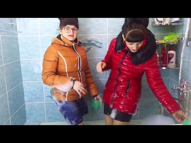 ВАННА В ОДЕЖДЕ/ВЫЗОВ ПРИНЯТ/TAKE BATH WITH CLOTHES/