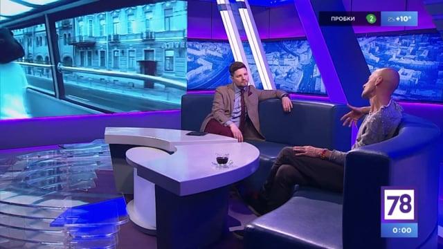 Интервью: Антон Адасинский в программе «Неспящие», канал 78.ru. Ведущий Александр Малич