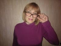Елена Хотеева, 14 июля , Ухта, id132051680