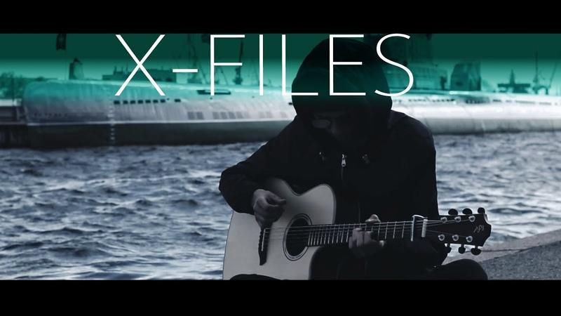X-Files Theme⎪Loud Fingerstyle Guitar Version