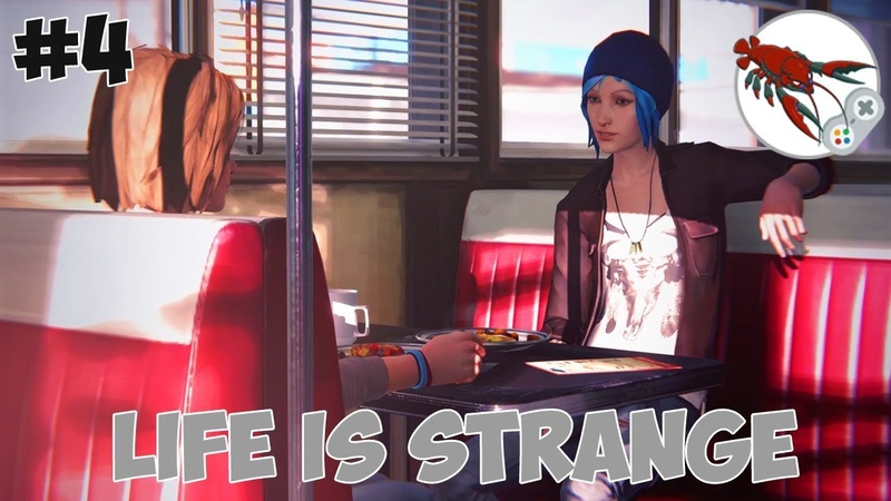 Life is strange 4 Эпизод 2 Гадалка Макс