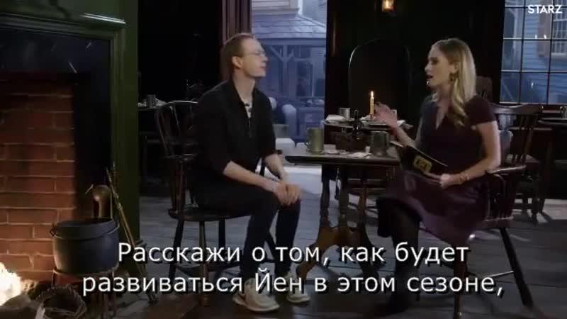 Интерьвью Лиэн Агиллера с Джоном Беллом