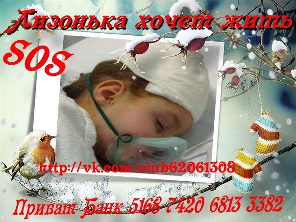 http://cs425726.vk.me/v425726741/5822/rhu5SX_nJZA.jpg