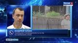 В Прикамье в бункере с зерном погиб 12-летний мальчик