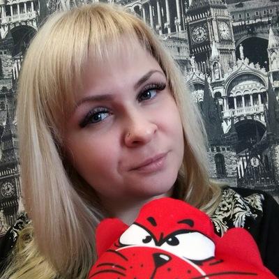 Татьяна Первых
