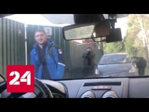 Боец смешанных единоборств Бизон принял свое задержание за розыгрыш - Россия 24