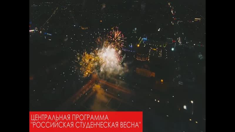 №37, Прогресс, Самарская область
