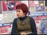 ▶ Мирная революция в Исландии 2010 г Почему о ней молчат - YouTube