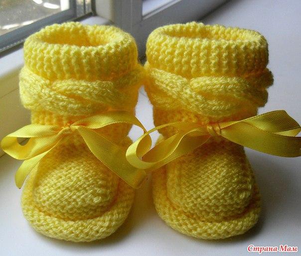 Пинетки ботиночки (10 фото) - картинка