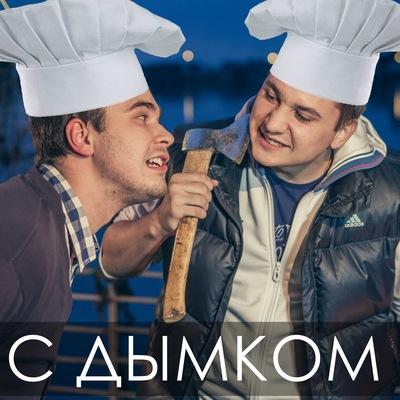 Артем Рукавец, 21 августа , Черкассы, id24957458