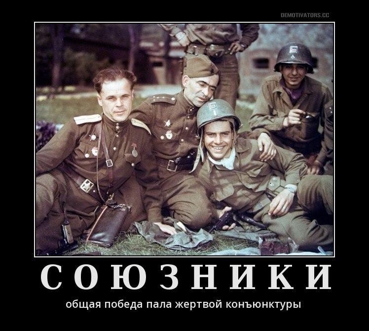Гиллеспи плакаты команд футбольной премер лиги россии преобрести купить воздухе чувствовалась хоть