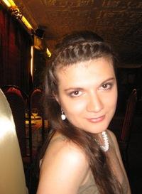 Ирина Горча