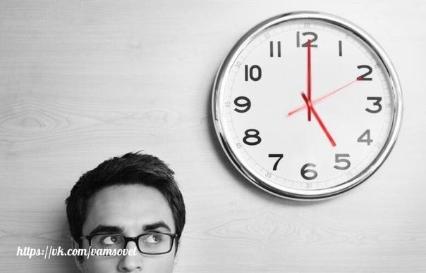 Как планировать время, чтобы всё сделать и ещё успеть отдохнуть