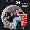 """7Б 24 октября - """"Треугольник"""""""