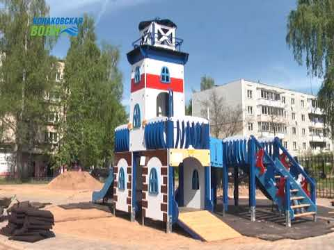 В сквере у торгового центра Маяк в городе Конаково начался 2 этап строительства