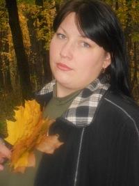 Елена Степанова, 23 января 1998, Ульяновск, id139604342