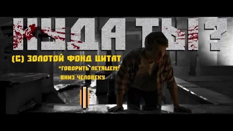 [BadComedian] - Ночные Стражи (наш ответ фильму Люди в чёрном) (online-video-cutter.com) (1)