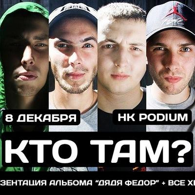 Никита Бызов, 18 декабря 1998, Одесса, id170856250