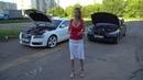 Старые ведра большие понты Ауди против БМВ Audi vs BMW
