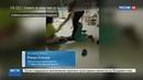 Новости на Россия 24 Делом об избиении врача займется СК