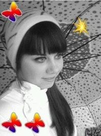 Светлана Паскарь, 22 декабря 1996, Киев, id200258850