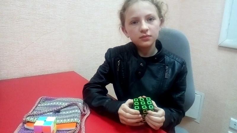 Кубикъ Рубика. Алиса Елгина. 1 минута 23 секунды