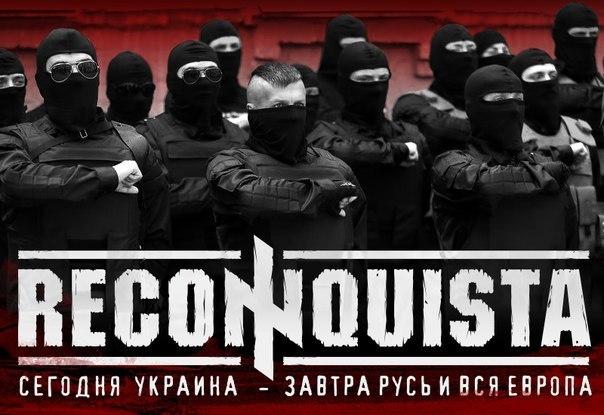 """Полк """"Азов"""" берет Мариуполь под полный контроль, - Билецкий - Цензор.НЕТ 5096"""