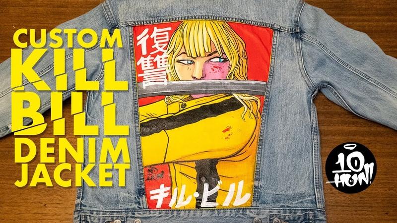 Custom Kill Bill Denim Jacket Hand Painted using GAC 900