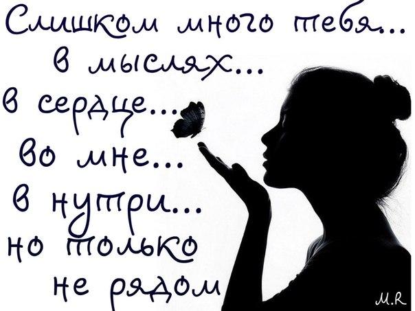 -'๑'- ♥  Граффити со смыслом ♥ -'๑'-