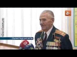 В станкостроительном техникуме празднуют 69 ю годовщину победы над фашистами   новости Одессы и Украины   АТВ
