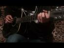 Dean Stiwen - Забудь (Шатунов fingerstyle cover)
