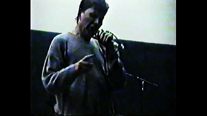 Сектор Газа Концерт в кинотеатре Ереван 21 04 2000 Последний концерт Юрия Клинских Окончание