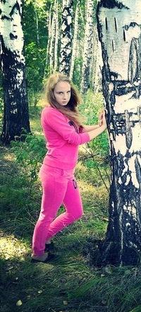 Наташа Космынина, 10 июля , Москва, id205837161