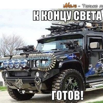 Віталік Шабалтас, 12 апреля 1994, Красноярск, id202170468