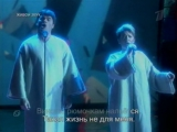 Не для меня Евгений Дятлов и Диана Арбенина(а капелла)