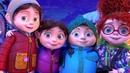 Джинглики Похититель Нового Года открой глаза лети на свет